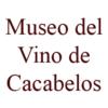 Museo del Vino de Cacabelos